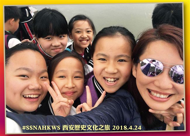 日期:2018-04-24 (星期二) 地点:中国西安 负责人:李小宝校长,林伟文图片